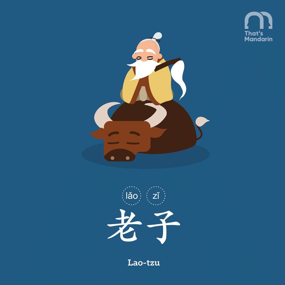 linkwords 3 wise men of Chinese ideologies laozi LaoT | That's Mandarin