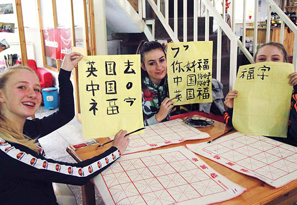 Private Chinese Classes for Kids | That's Mandarin