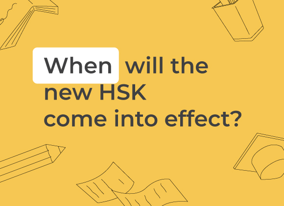 When will the new HSK exams be updated?